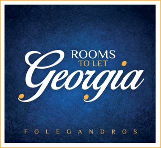 Georgia's Rooms to Let | Hotel Folegandros - Logo